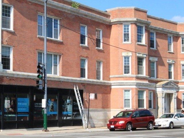 1412 W Montrose Ave Unit 2E, Chicago, IL 60613
