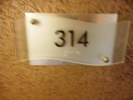 10185 Collins Ave Apt 314 Bal Harbour, FL 33154